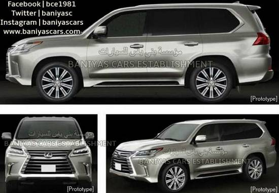 2018 Lexus LX 570 Redesign and Release Date